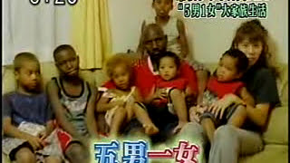 African Husband & Japanese Wife (Part 1)