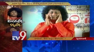Bala Sai Baba tires to sue TV9 in Court, fails - TV9