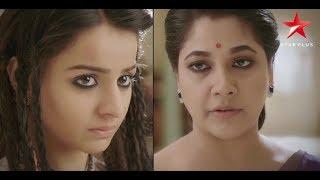 Rishton Ka Chakravyuh | Anami's college admission