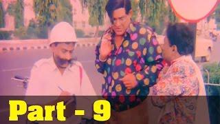Aarusamy Tamil Movie Part 9 || VIkram, Subhashri & Ravali