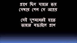 (10)বাংলা গজল (আল্লাহু আল্লাহু)