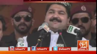 Babar Nawaz Khan Speech @pmln_org #PMLN #BabarNawazKhan #Speech #WorkersConvention #Haripur