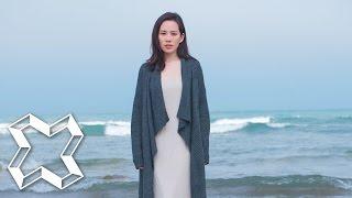 王詩安 Diana Wang - HOME (official Music Video)