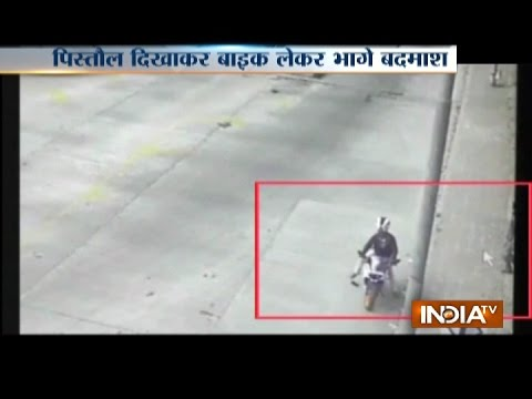 CCTV: Armed-men Loot Bike at Gun-point in West Bengal's Midnapore