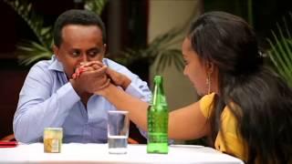 Ye Hamile Mushira Amharic Movie Trailer