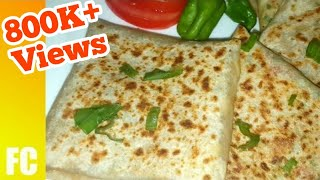 Motabbaq  Saudi Arabian Quick and Easy Dish