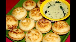 Tikhat Appe   Spicy Appam, Paniyaram, Paddu   Savoury Appam Recipe   Fermented