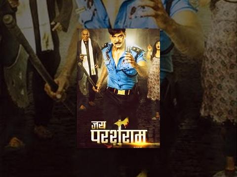 Xxx Mp4 Jai Parshuram Nepali Full Action Movie जय परशुराम Ft Biraj Bhatta Nisha Adhikari Robin Tamang 3gp Sex
