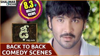 Dhee Movie || Back to Back Comedy Scenes || Vishnu Manchu, Genelia D'Souza || Shalimarcinema