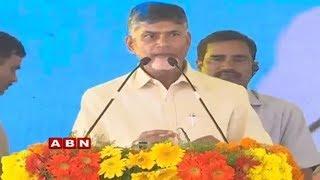 CM Chandrababu Naidu Attends Janmabhoomi Maa Ooru Program In Anantapur | ABN Telugu