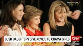 Leaving White House: Obama sisters receive advice from Bush