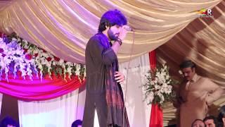 Asan Tan Yaran De Yar  Zeeshan khan rokhri , live shows videos 2018