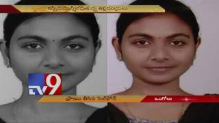 Girl falls off building while using phone, loses life - TV9