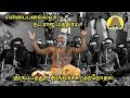 Ennappan Allava Lyrics In Tamil Videos Hd Wapmight