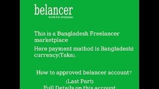 Belancer account approved ( A to Z ) full details Bangla & English Tutorial 2017