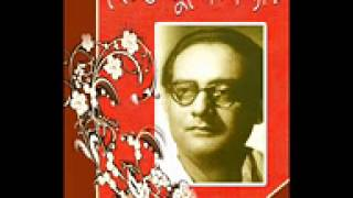 Bolo Go Bolo More(Second Modern Song Of Hemanta Mukherjee)-1937