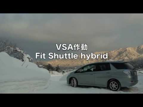 【Fit Shuttle hybrid】VSA作動状況