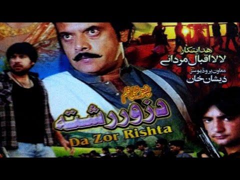 Da Zor Reshta Jahangir Khan Asghar Jiya Malik Pakistani Pushto Drama Movie 2014