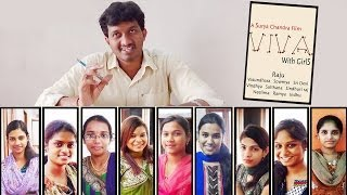 VIVA with Girls | Telugu Comedy Short Film | By Surya Chandra