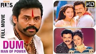Dum Man Of Power Hindi Full Movie | Venkatesh | Soundarya | Jayam Manadera | Hindi Dubbed Movies