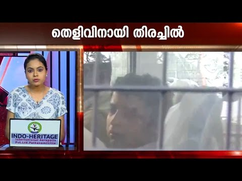 Bhavana case: Search on for evidence | Kaumudy News Headlines 7:30 PM