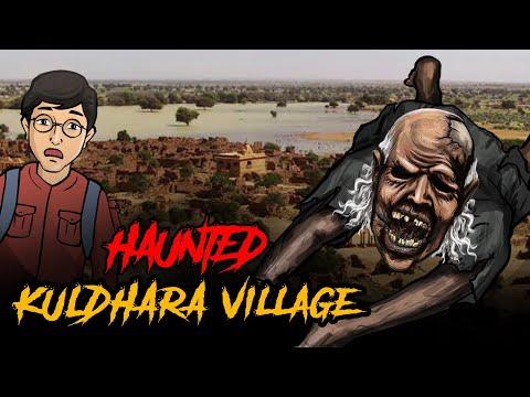 Kuldhara Rajasthan Village   Horror Story In Hindi   Khooni Monday E17 🔥🔥🔥