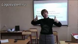 001 формирование речи занятие 1.flv