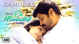 Harris Jayaraj Hit Songs | En Manadhil Video Song | Samurai Tamil Movie | Vikram | Anita