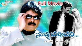 Nuvvu Vastavani Full Length Telugu Movie || DVD Rip..