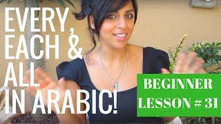 Arabic Beginner Lesson 34 Homework - image 11