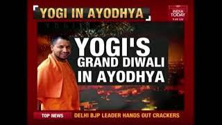 Exclusive Report On Yogi's Grand Diwali Celebration In Ayodhya
