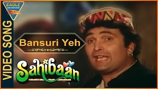 Bansuri Yeh Bansuri Video Song|| Sahibaan Hindi Movie ||Madhuri Dixit, Rishi Kapoor|| Eagle Music