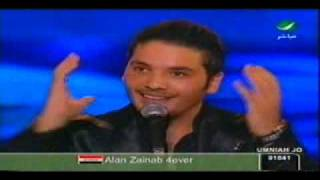 The PopStar Ramy Ayach Cartage Part 4 Full Concert [ HQ ]