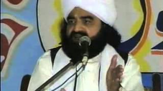 Karamat Baba Farid - Pir Naseeruddin Naseer Golra Sharif Bayan