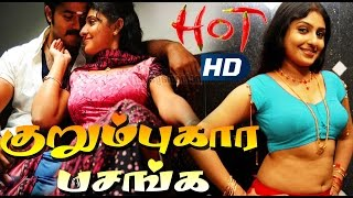 Tamil Movies 2015 Full Movie New Release| Kurumpukara Pasanga | Monika |Tamil Movie New Releases