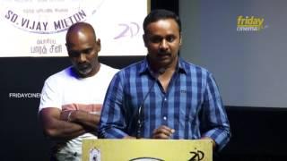 Watch Sakthi Velan 's Speech at kadugu audio launch