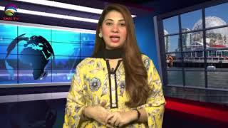 TAG TV Pakistan Bureau News Bulletin with Kokab Farooqui - 6 December