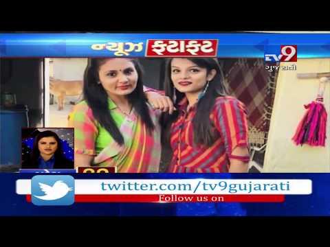 Xxx Mp4 Top News Stories From Gujarat 27 5 2019 Tv9 3gp Sex