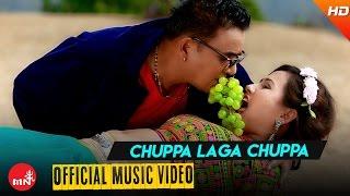 New Lokdohori Song 2016 || ''Chuppa Laga Chuppa'' By Netra Bhandari & Rekha Lama | Trisana Music