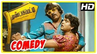 Mundasupatti Comedy Scenes   Part 2   Vishnu   Kaali Venkat   Munishkanth   Latest Tamil Comedy