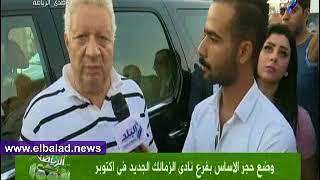 صدى البلد | مرتضى منصور يهدد جبر وحامد والشناوي ويوجه رسالة نارية لوالد كهربا