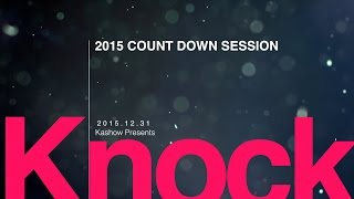 Knock count down session 2015
