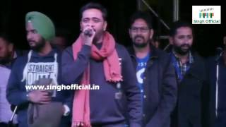 Masha Ali | Live Video Performance Full HD Video 2017 (Punjabi Mela Akhada)