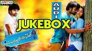 Subramanyam For Sale Full Songs - Jukebox || Sai Dharam Tej, Regina Cassandra