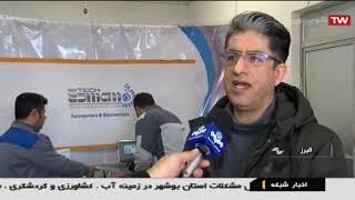 Iran Edman Tech co. made Medicinal centrifuge manufacturer سازنده سانتريفيوژ پزشكي و داروسازي ايران