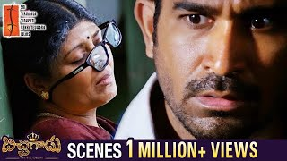 Vijay Antony Mother in Danger | Bichagadu Movie Scenes | Satna Titus | Sasi | STTV Films
