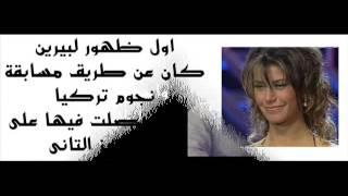 معلومات وحقائق عن بيرين سات   YouTube