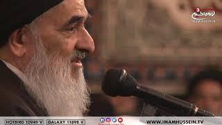 Sayed Ali Al-nawab  From Karbala