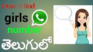 how to find girls whats app number in telugu by Mee Rajesh