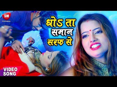 Xxx Mp4 2019 का सबसे हिट गाना धोवSता सरफ से Little Star Raju Bhojpuri Song 3gp Sex